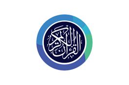 لوگو اپلیکیشن نوبل قرآن