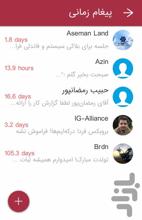 طراحی و توسعه ابزارهای سفارشی برای کار با تلگرام