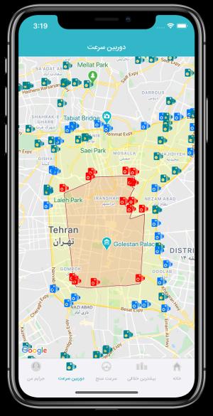 طراحی و توسعه سامانه استعلام آنلاین جریمه خودرو