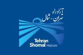 اپلیکیشن آزادراه تهران شمال اپلیکیشن لوگو